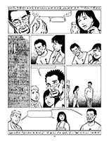 Page 13 for Translation