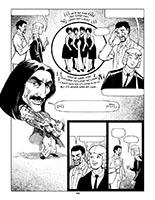 Page 188 for Translation