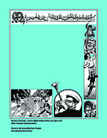Back Cover for Translation