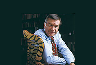 Michael E. Tigar portrait