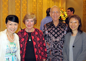 Donald and Judith Horowitz pose with students at retirement reception