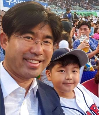 Jaegyu Yoo
