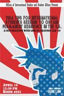 /events/visa-tips-international-students-seeking-obtain-permanent-residence-us/