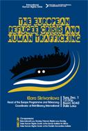 /events/european-refugee-crisis-and-human-trafficking/