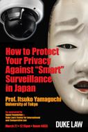 /events/how-protect-your-privacy-against-smart-surveillance-japan/